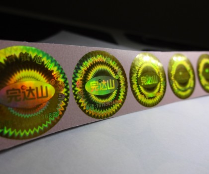Round 3D Hologram Labels