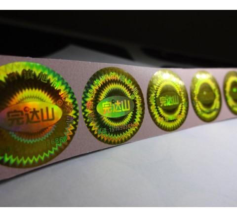Round 3D Hologram Labels